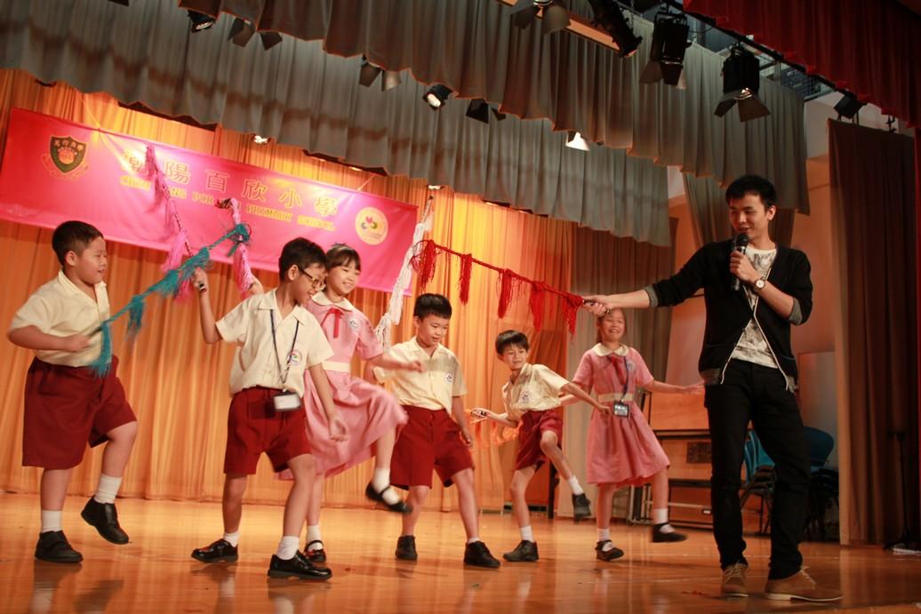 香港演藝學院戲曲學院到校主持《粵劇全接觸》