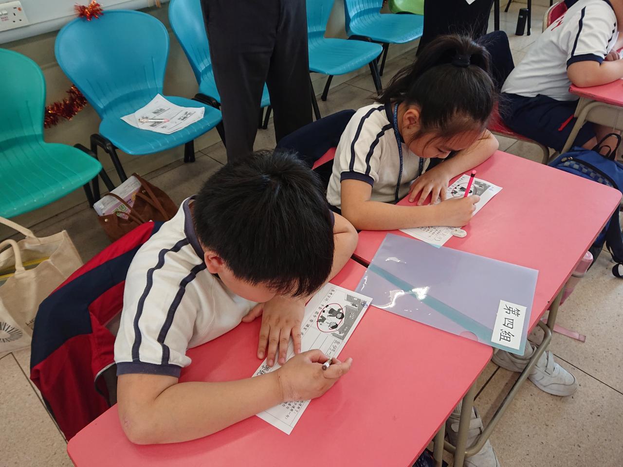 二年級公開課造句活動
