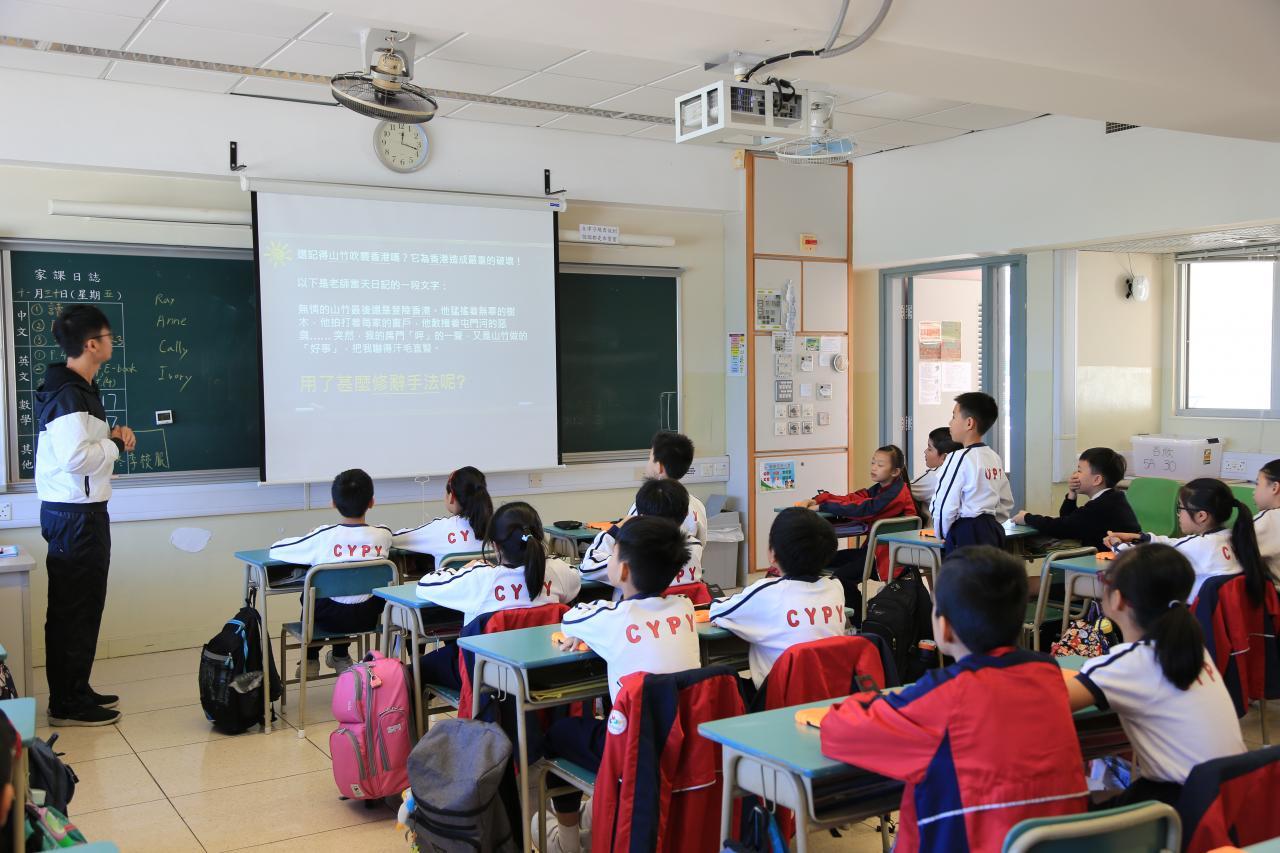 五年級電子學習公開課
