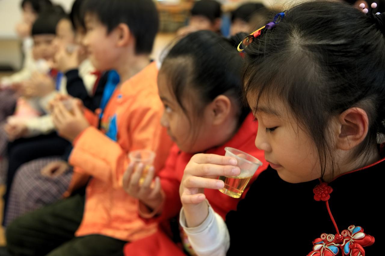 中華文化日品茗活動