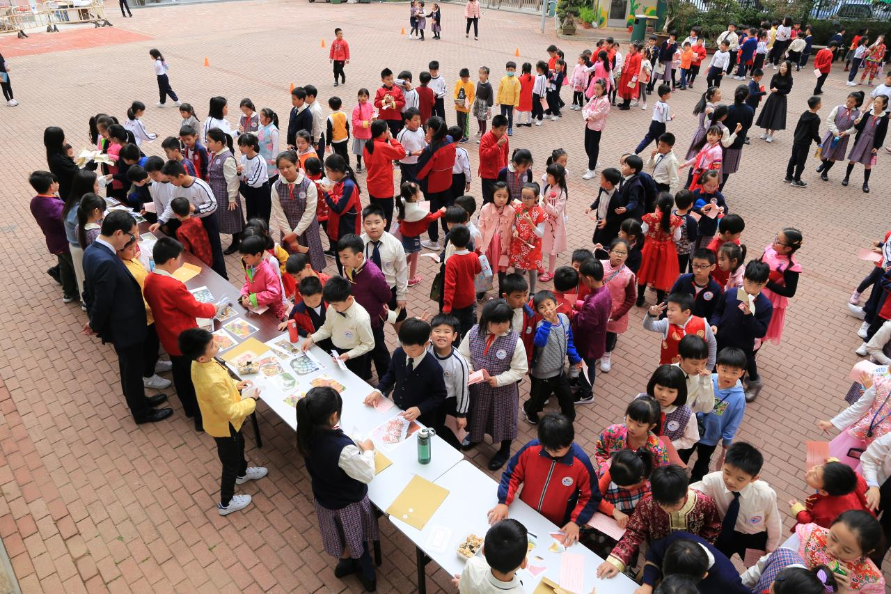 中華文化日攤位活動
